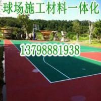 黔南德江毕节江口弹性丙烯酸球场设计方案弹性丙烯酸地坪