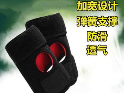健身器材隐形负重沙袋手腕锻炼