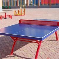 户外乒乓球桌家用标准大翻边小翻边乒乓球案子