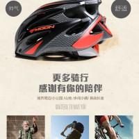 自行车骑行头盔公路车装备山地车安全帽子平衡单车