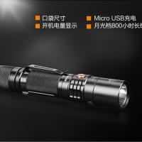 LED强光手电筒 户外照明手电筒充电式远射手电
